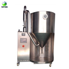 Cheapest high-speed lab centrifugal spray dryer for milk & egg