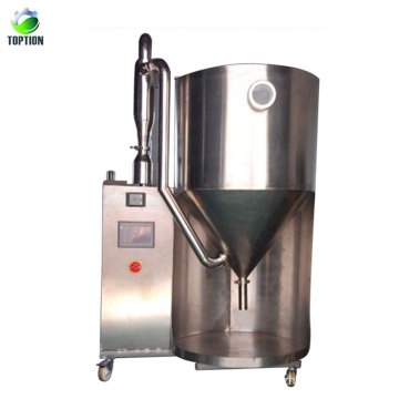 Cheapest high-speed lab centrifugal spray dryer for milk & egg