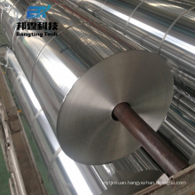 High quality low price aluminium foil in jumbo roll 8011 with PE layer