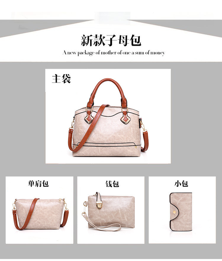 lady hand bags l17001 (2)