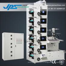 Автоматическая флексографская / флексографическая печатная машина (принтерная машина)