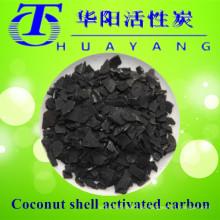 Kokosnussschale Aktivkohle / Aktivkohle Wasserfilter für MSG