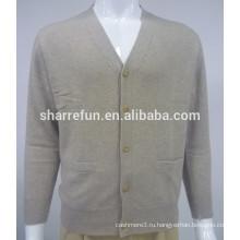 Кашемировый кардиган кнопка Китай стиль мужская с заводской цене