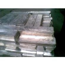 Lingote de magnesio (Lingote de Mg) Mg puro 99,90% Min a 99,98% ---- Certificado por SGS, Ccic, CIQ
