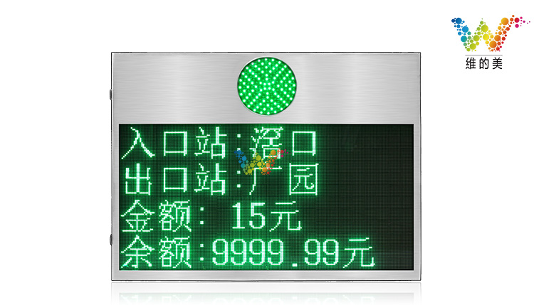 fee led display screen_01