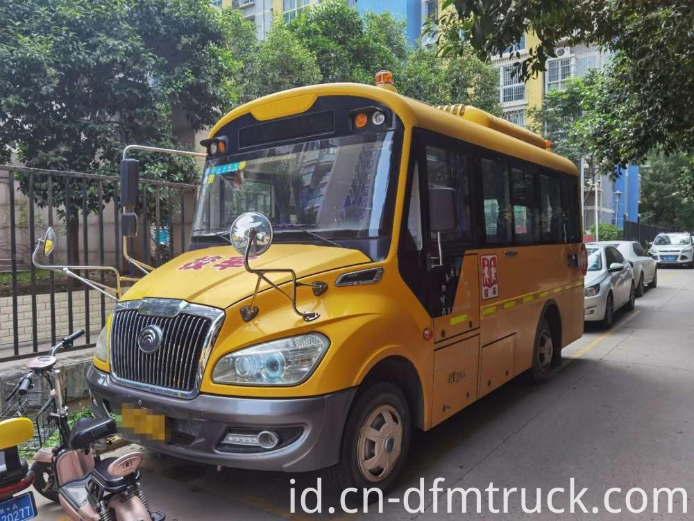 Yutong School Bus 28 Seat5