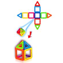 Medium-large chitec magnetic building blocks series magnetic stick Christmas gift