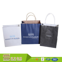 Cheap Price Customs Size Design Print Thin White Craft Paper Bags Packaging With Twist Handle