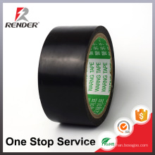 China Factory Wholesale Price Low Voltage Automotive Masking Tape Jumbo Roll