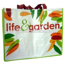 laminated plastic pp woven bag