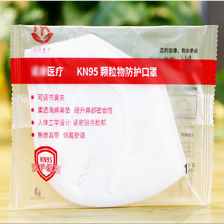Mask With Pp Bag