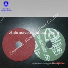 OEM 0.8 mm fiber disc
