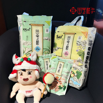 China Soft Care Organic Cotton Magical Tape Popok Bayi Sekali Pakai Mengantuk
