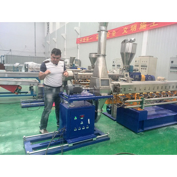 High capacity&Cost performance air-cooling hot-face pelletizing extruder