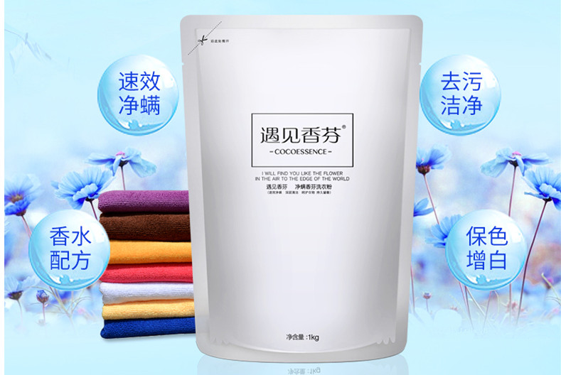 1kg Laundry Powder Stand Up Pouch