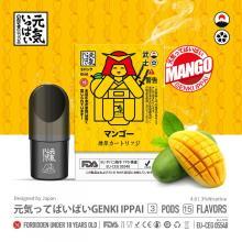 Arôme de vape pod jetable le plus vendu comme la mangue