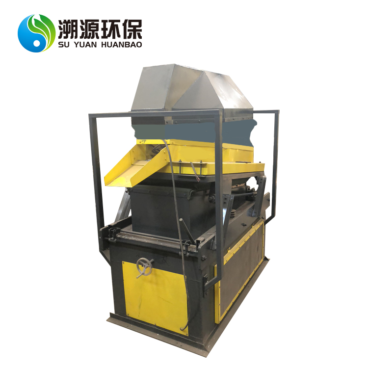 air gravity separator copper