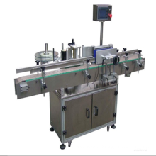automatic double side wet glue labeling machine for industrial use