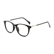 Gafas redondas de la manera Marco de las gafas Marco óptico Gafas de lentes transparentes