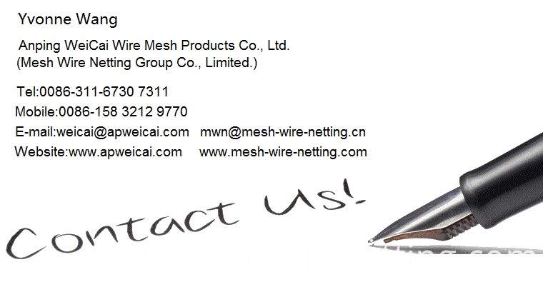 High Quality Netting Rolls