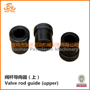 Valve rod guide(upper)