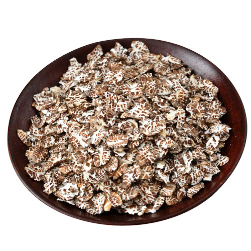 Premium Nutrition Good qualrty and Delicious Black cereal