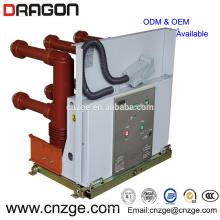 ZN63(VS1) 12KV 24kv embedded pole vacuum circuit breaker