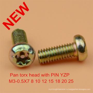 Предохранительный винт Pan Torx Pin