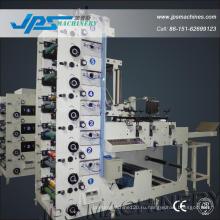 Машина для наклеивания этикеток для этикеток JPS480-6c-B для рулонной печатной машины