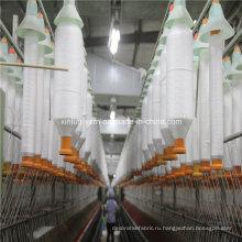 Подгонянная пряжа 100% полиэстерная пряжа для ткачества и вязания