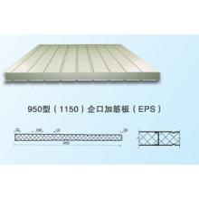 Paneles de sandwich EPS Sandwich Matchboard (950 (1150) Panel (XGZ-43)