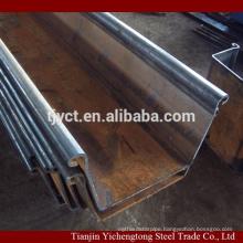 Hot rolled U type steel sheet pile SY295
