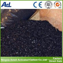 Granule Coconut Shell charbon actif / charbon de bois