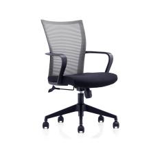 Nylon Base Mesh Back Computer Workstation Secretary Chair Office Task Chair