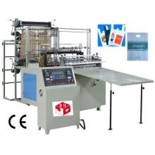 Уплотнительная и режущая машина для плоских мешков Gbd