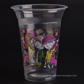 Clear Plastic Cups, Iced Coffee Cups, Party Supplies, Cold Drinks Cups