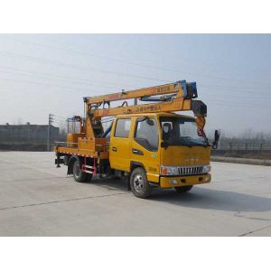 2018 new JAC small industrial elevated work platforms