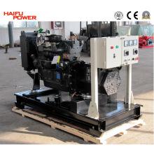 Gerador Diesel de 50kVA (HF40R1)