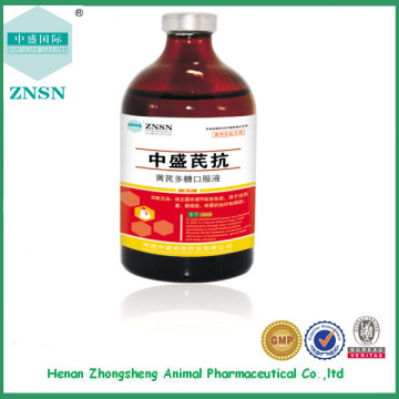 Médecine traditionnelle chinoise Huangqiduotang Oral Iiquid antiviral