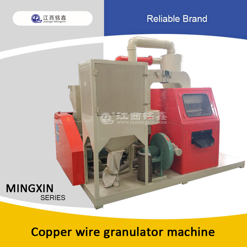 copper wire granulator best price1