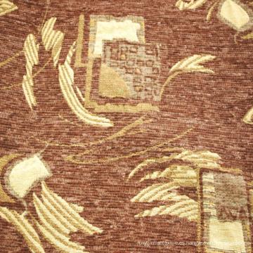 Tela de tapicería de chenilla marrón en tejido 100% poliéster