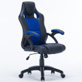 Nova Heated Car bucket Seat Leather Computer Office Racing Seat Gaming Chair