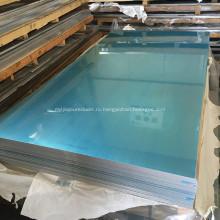 5 серия H36 H38 Алюминиевая задняя панель дисплея