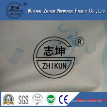 Printed PP Spunbond Nonwoven Fabric