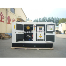 Low noise 50KW electric generator