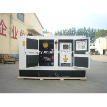 Low noise 50KW electric generator