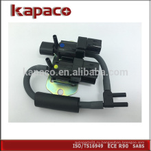 Для Mitsubishi Pajero Montero Shogun IV IV 2006-2014 электромагнитный клапан управления сцеплением 8657A031