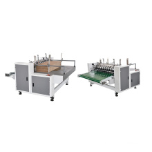 Corrugated cardboard division slotter machine carton box making machine