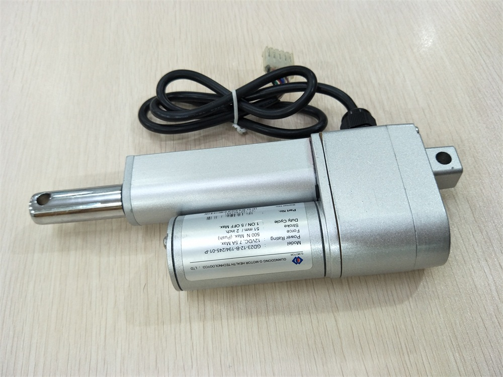 linear actuator with sensor (8)