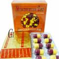 Amoxicilina Cápsulas 250 mg
